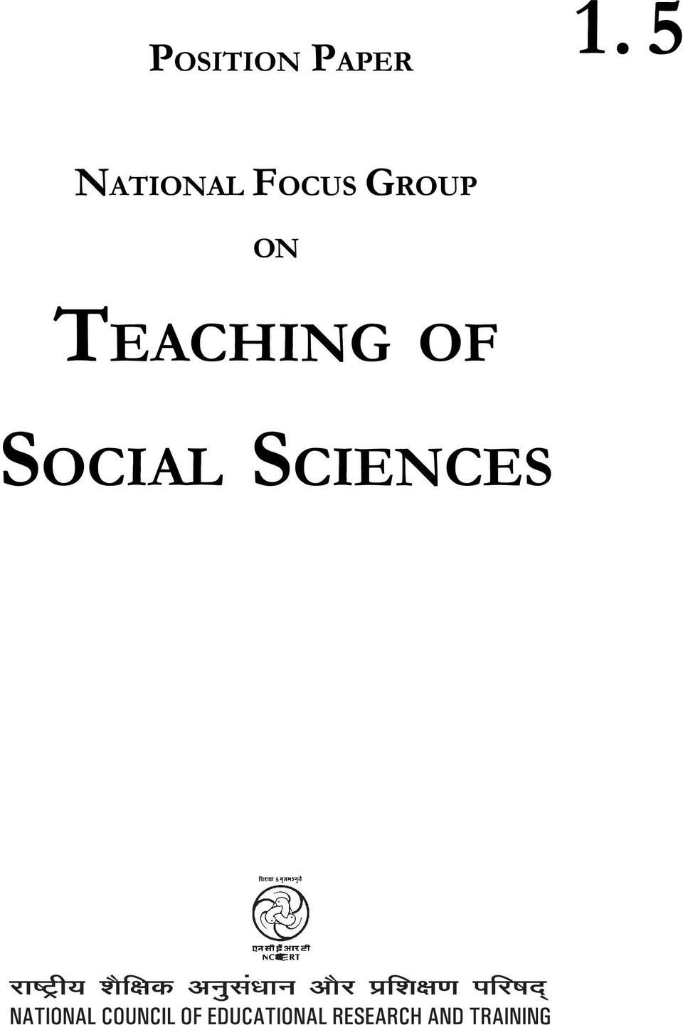 GROUP ON TEACHING
