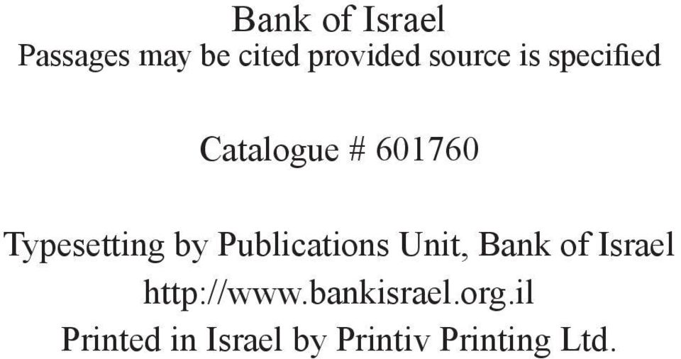 by Publications Unit, Bank of Israel http://www.