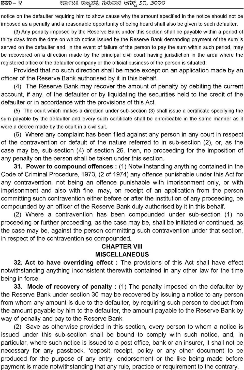 (3) Any penalty imposed by the Reserve Bank under this section shall be payable within a period of thirty days from the date on which notice issued by the Reserve Bank demanding payment of the sum is