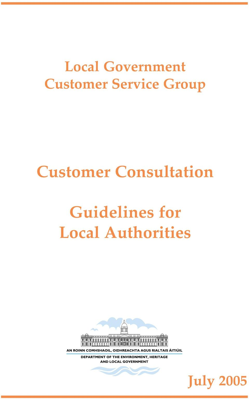 Consultation Guidelines