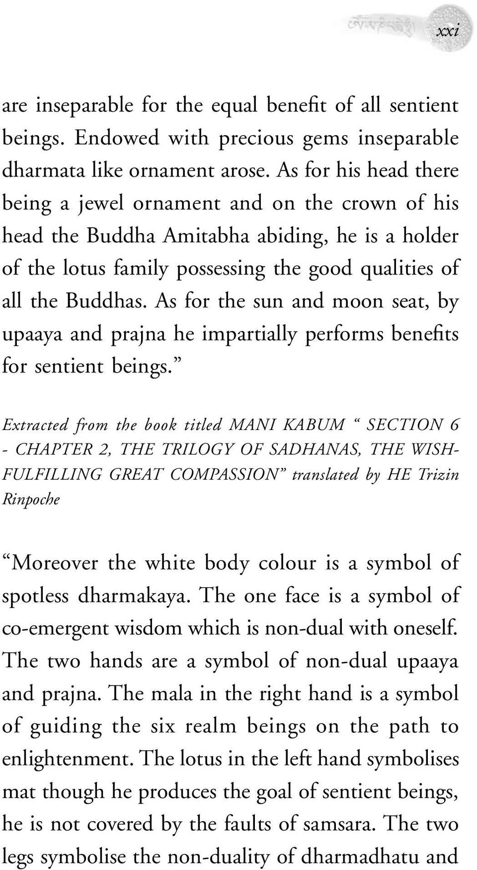 As for the sun and moon seat, by upaaya and prajna he impartially performs benefits for sentient beings.