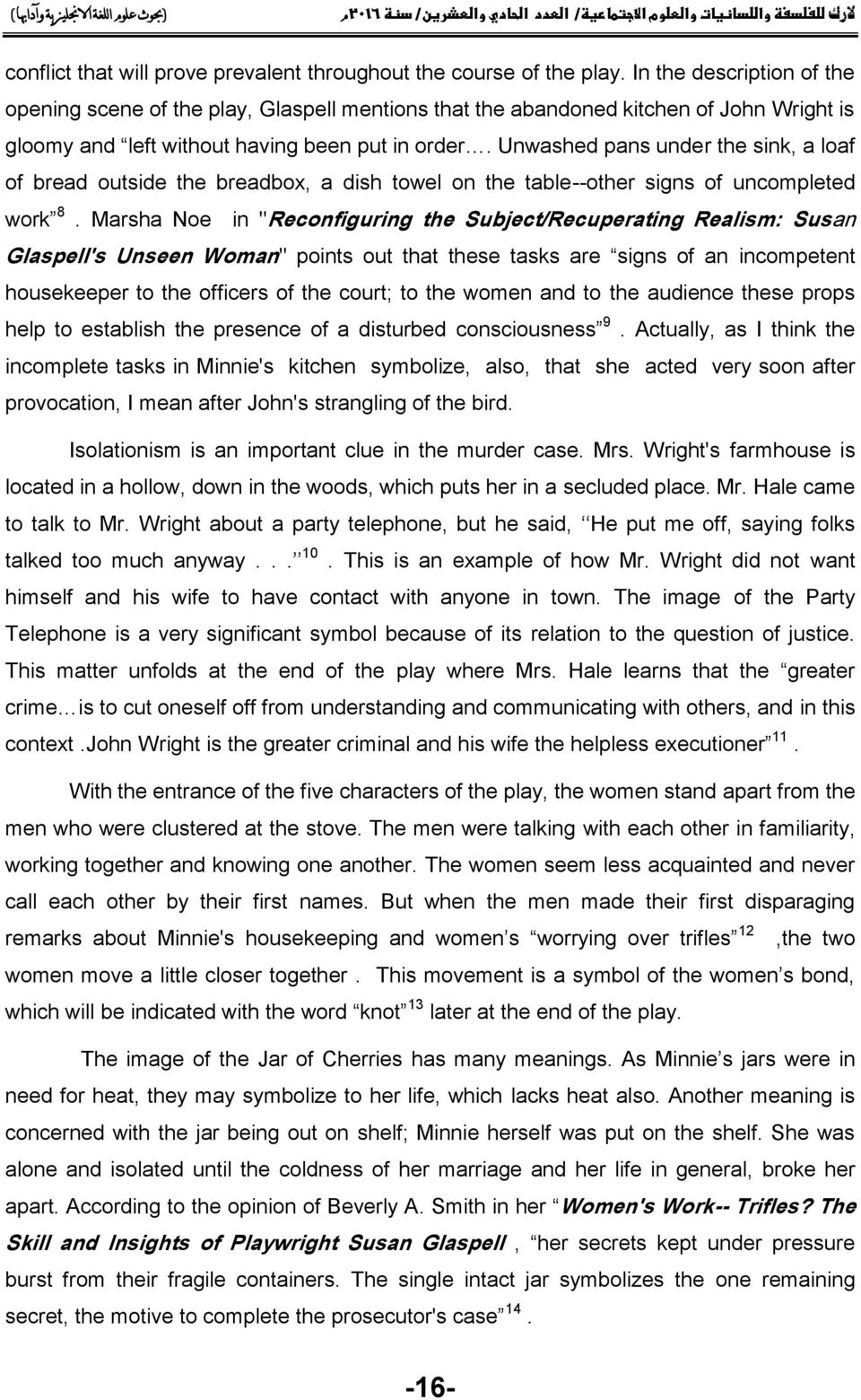 the motive of two murders in trifles by susan glaspell Murderer's motive glaspell is finally more interested in the trifles ~susan glaspell women are used to worrying over trifles (the two women move a.