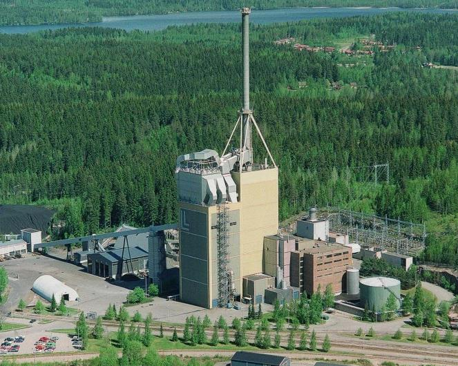 Case Study 1 Lahti Gasification Project Overview A new combined heat and power (CHP) waste gasification plant (Kymijärvi II) opened in May 2012 replacing the previous biomass gasifier built in 1998.