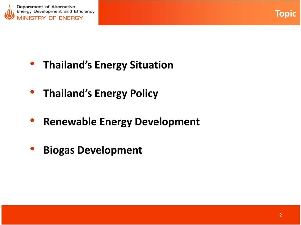 Energy Policy Renewable