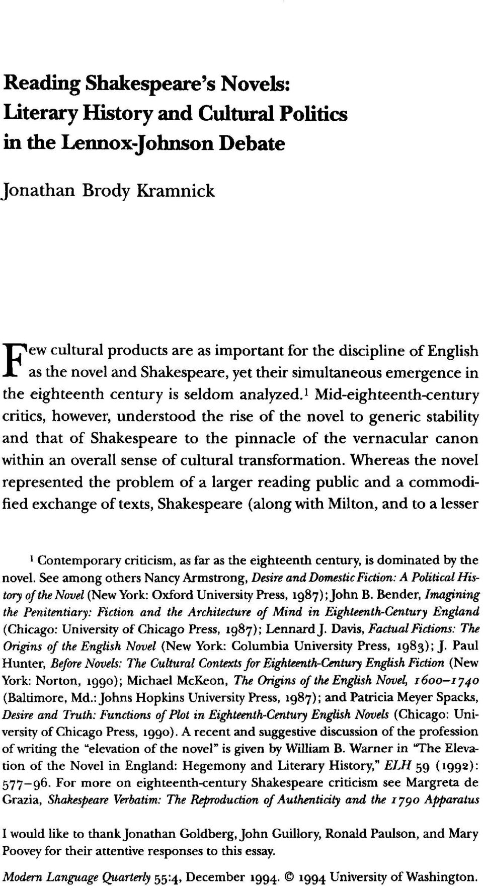the shakespearean canon essay The shakespeare authorship question and seneca, all of whom are quoted and echoed in the shakespearean canon on 14 april 2007 the shakespeare authorship.