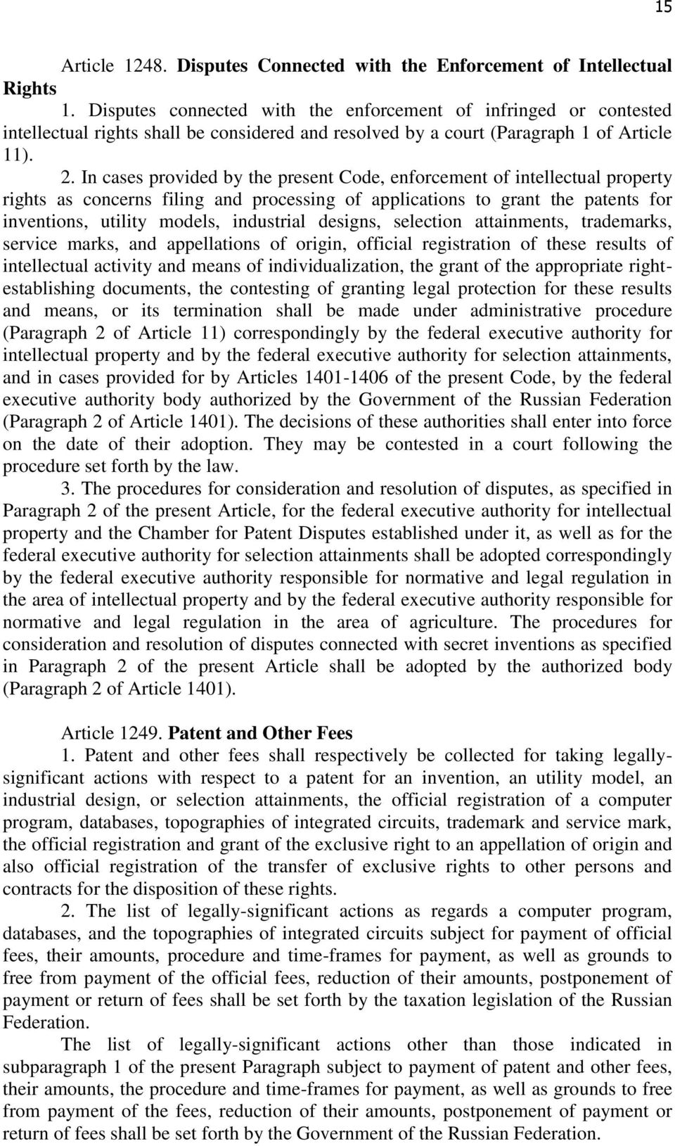 In cases provided by the present Code, enforcement of intellectual property rights as concerns filing and processing of applications to grant the patents for inventions, utility models, industrial