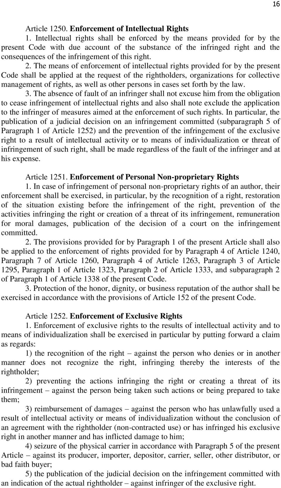 The means of enforcement of intellectual rights provided for by the present Code shall be applied at the request of the rightholders, organizations for collective management of rights, as well as