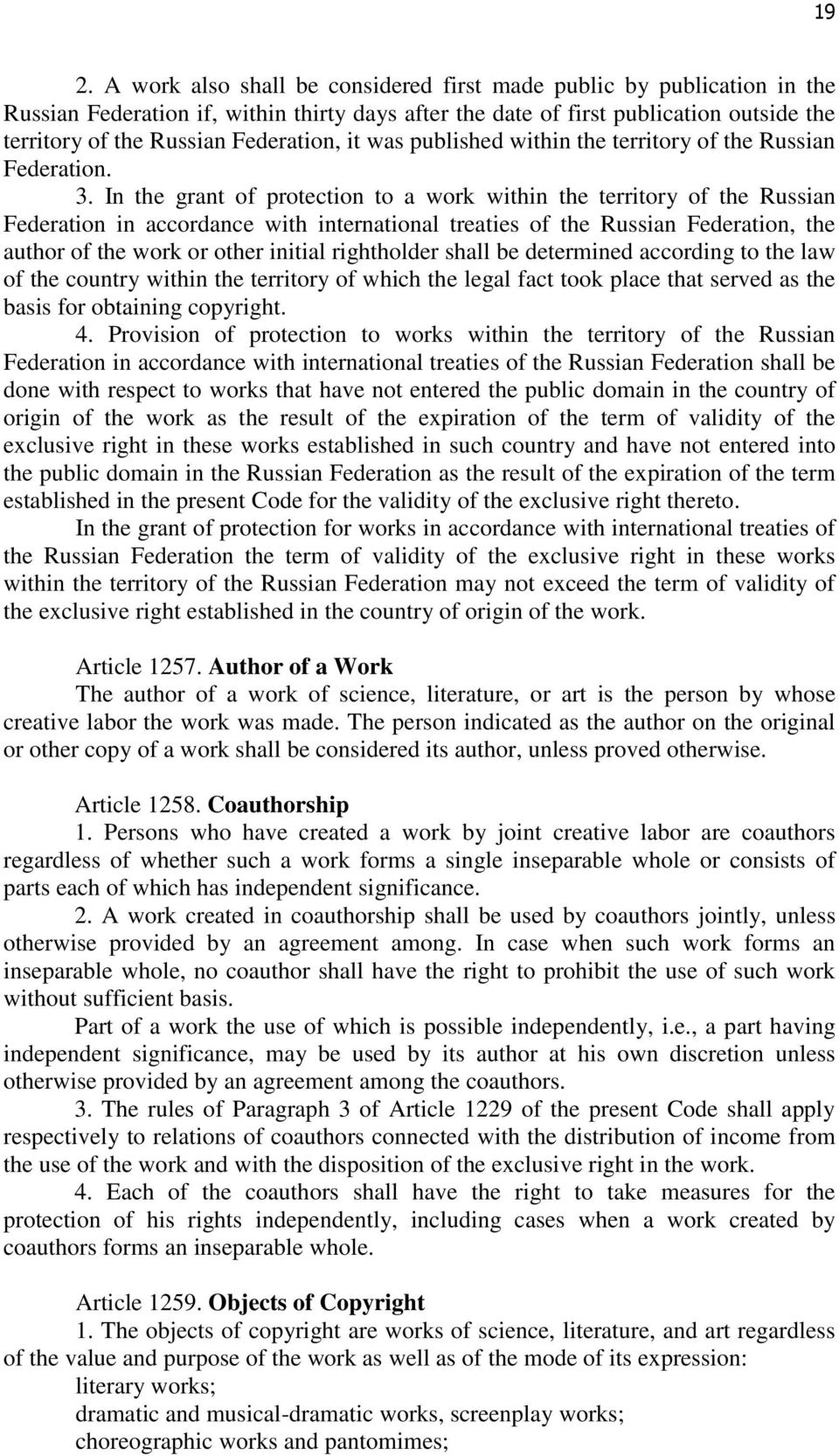 In the grant of protection to a work within the territory of the Russian Federation in accordance with international treaties of the Russian Federation, the author of the work or other initial