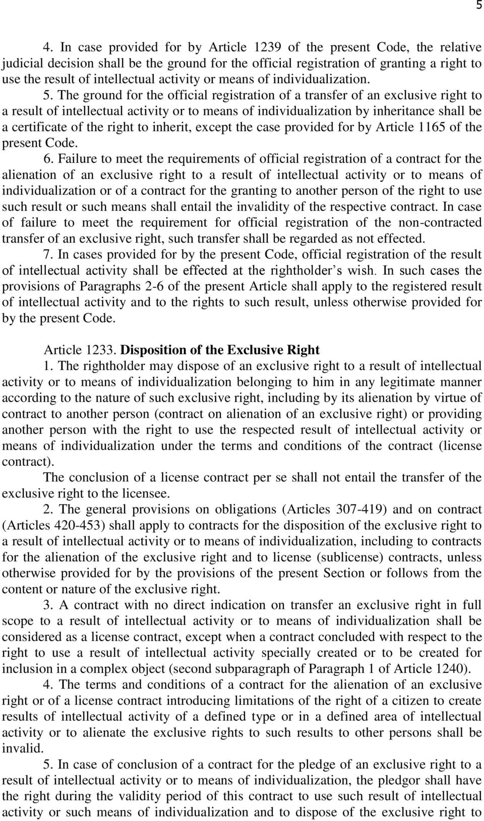 The ground for the official registration of a transfer of an exclusive right to a result of intellectual activity or to means of individualization by inheritance shall be a certificate of the right