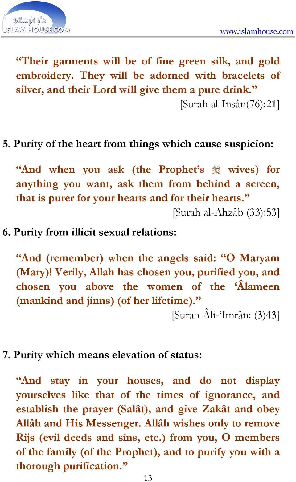[Surah al-ahzâb (33):53] 6. Purity from illicit sexual relations: And (remember) when the angels said: O Maryam (Mary)!