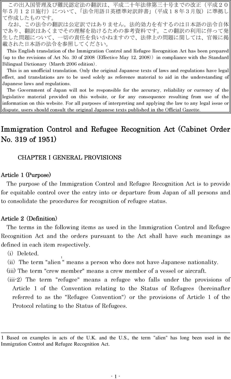 translation of the Immigration Control and Refugee Recognition Act has been prepared ( up to the revisions of Act No.