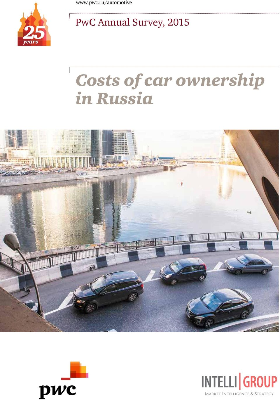 Survey, 2015 Costs of car
