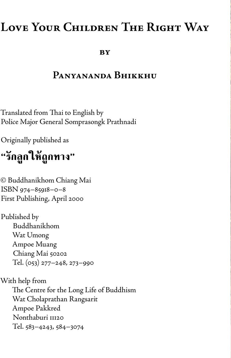 2000 Published by Buddhanikhom Wat Umong Ampoe Muang Chiang Mai 50202 Tel.