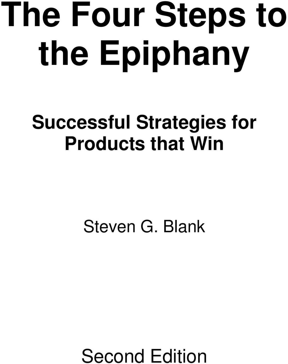 Strategies for Products
