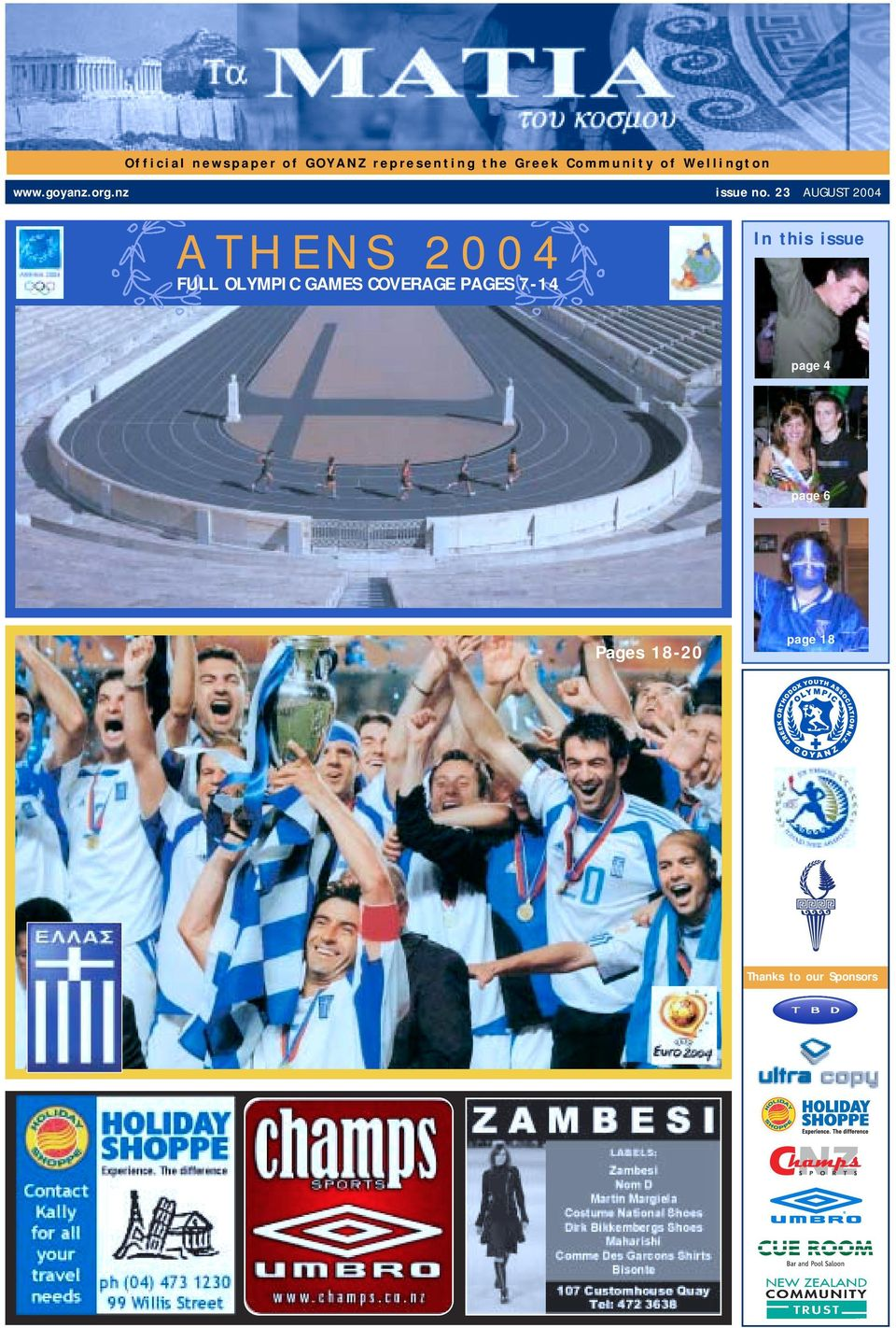 23 AUGUST 2004 ATHENS 2004 FULL OLYMPIC GAMES COVERAGE PAGES