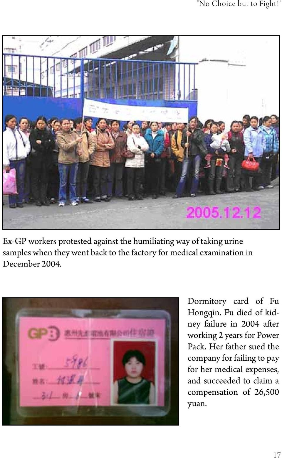 the factory for medical examination in December 2004. Dormitory card of Fu Hongqin.