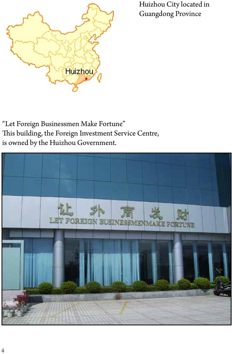 building, the Foreign Investment Service