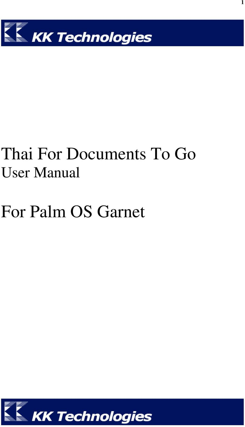 Go User Manual