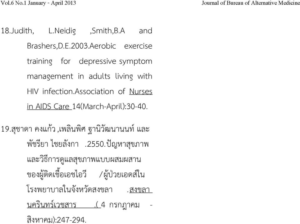 association of Nurses in AIDS Care 14(March-April):30-40. 19.