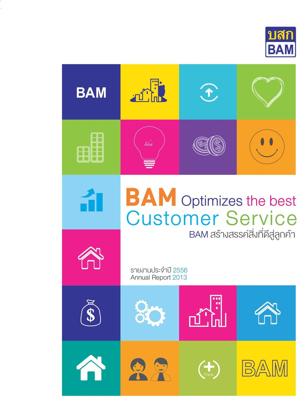 ai the best Customer Service BAM