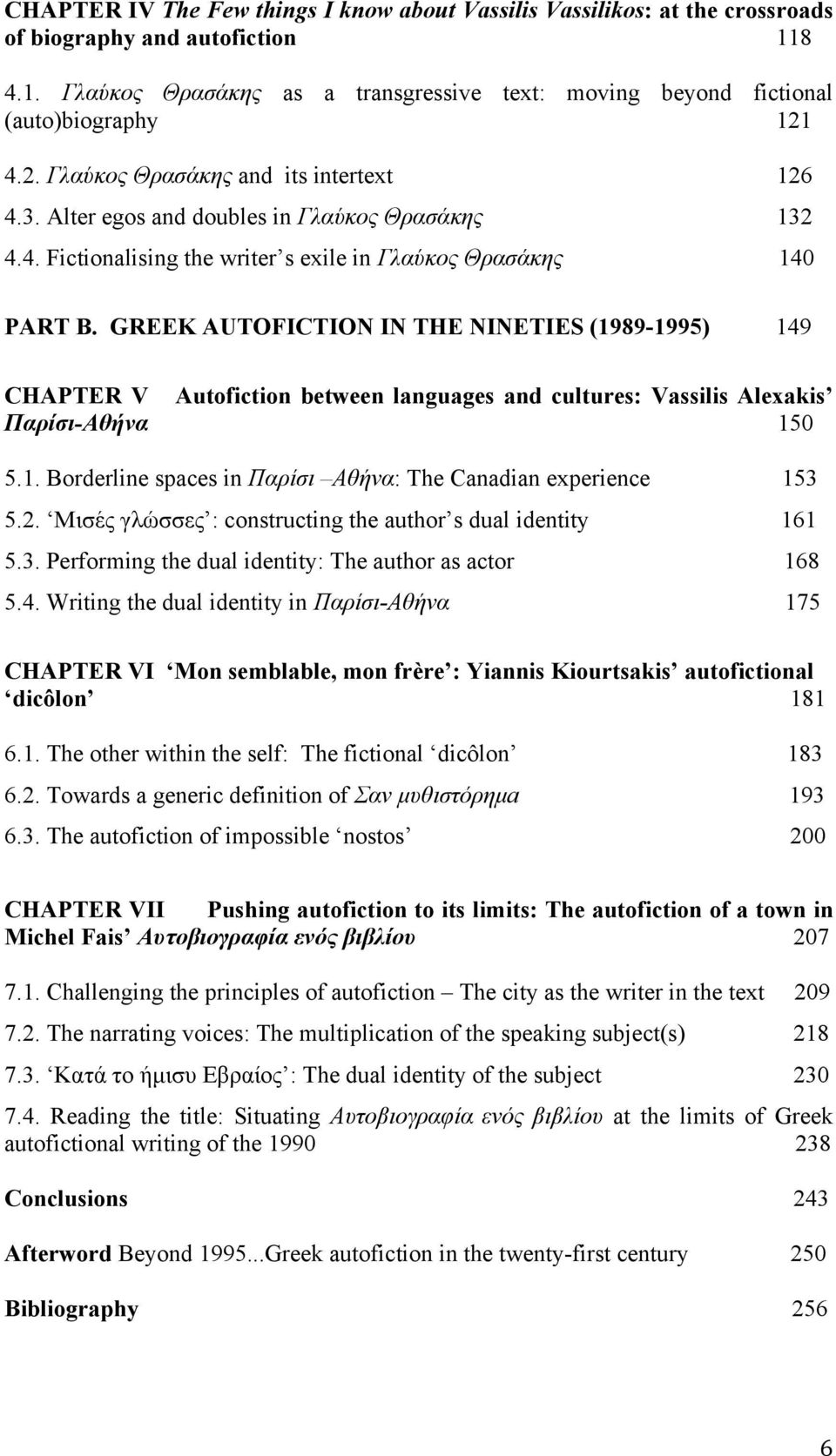 GREEK AUTOFICTION IN THE NINETIES (1989-1995) 149 CHAPTER V Autofiction between languages and cultures: Vassilis Alexakis Παρίσι-Αθήνα 150 5.1. Borderline spaces in Παρίσι Αθήνα: The Canadian experience 153 5.
