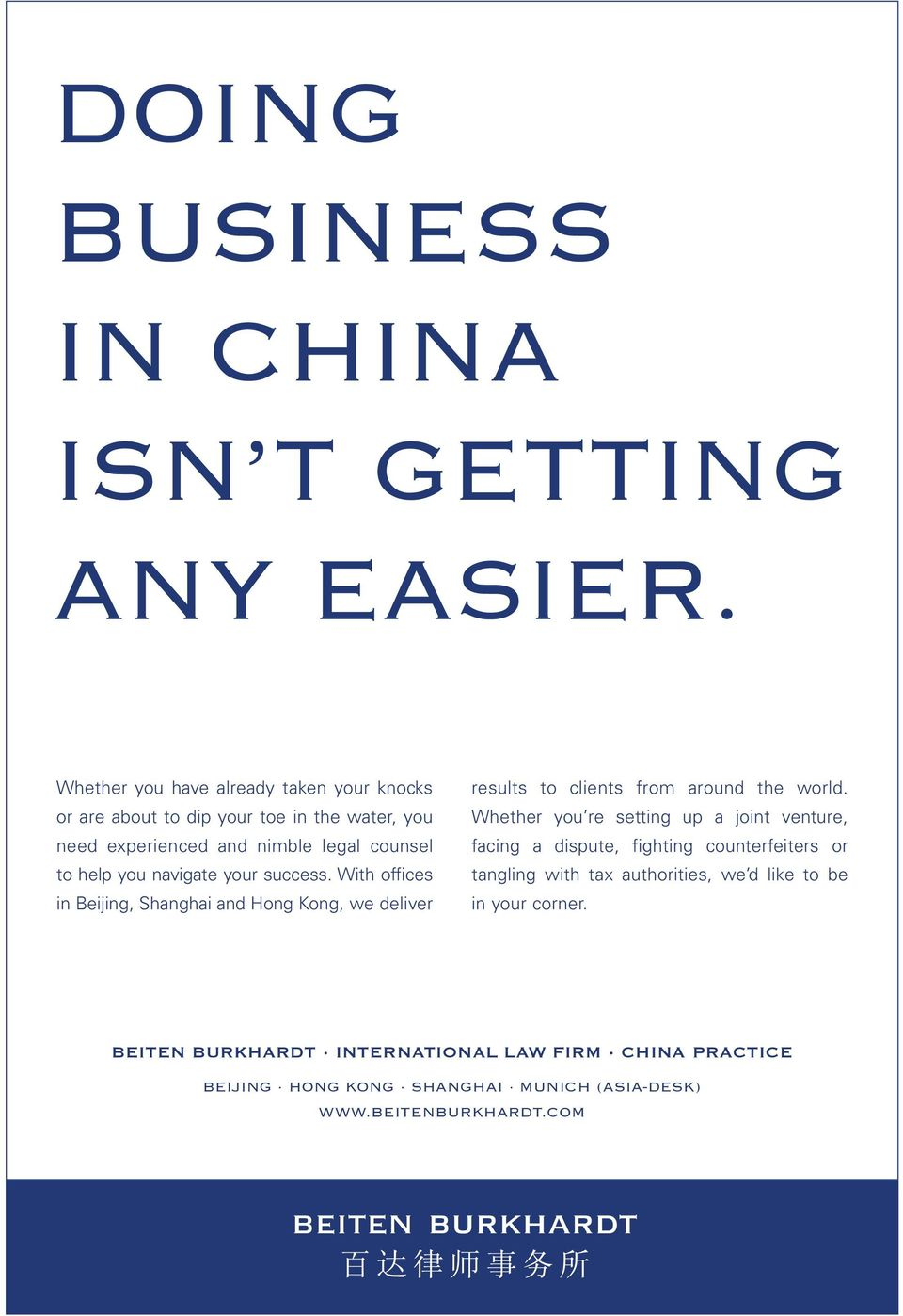 navigate your success. With offices in Beijing, Shanghai and Hong Kong, we deliver results to clients from around the world.