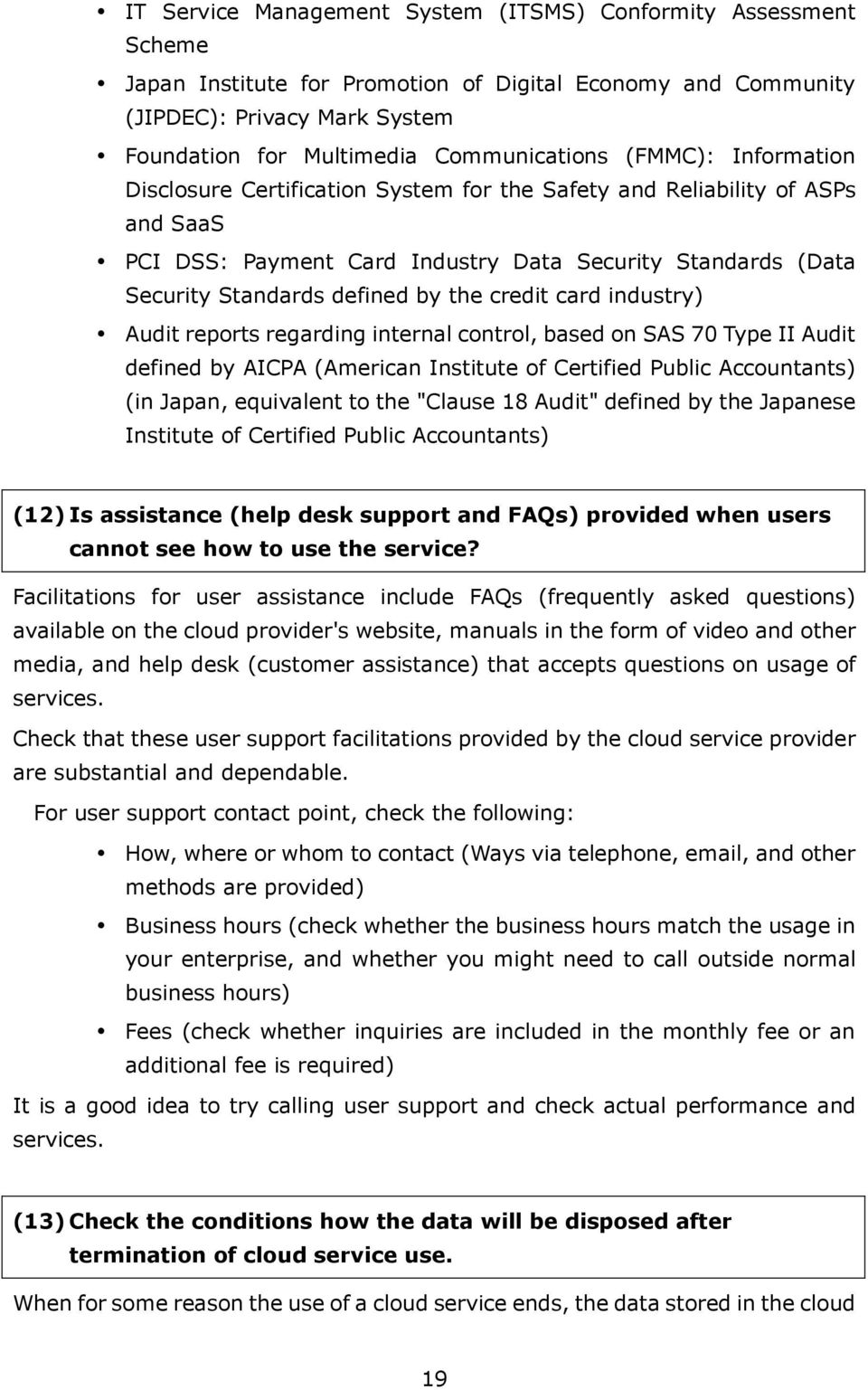 credit card industry) Audit reports regarding internal control, based on SAS 70 Type II Audit defined by AICPA (American Institute of Certified Public Accountants) (in Japan, equivalent to the