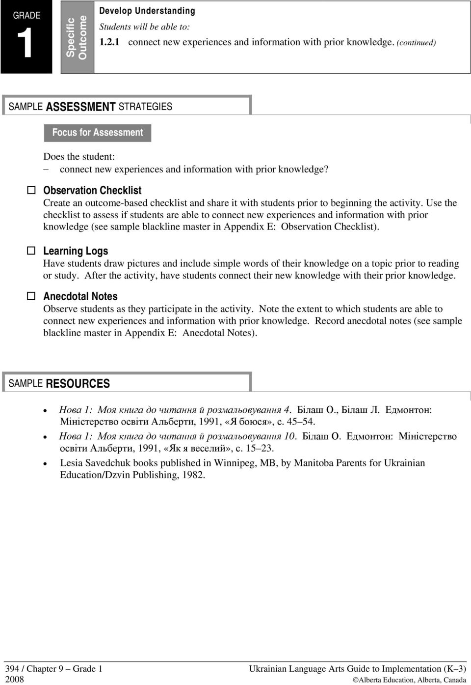 Observation Checklist Create an outcome-based checklist and share it with students prior to beginning the activity.
