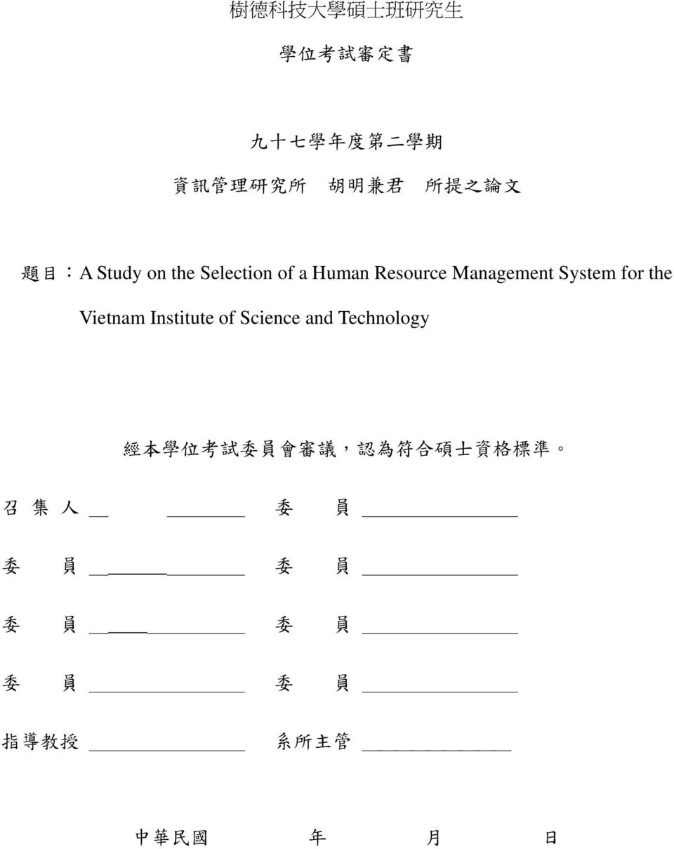 System for the Vietnam Institute of Science and Technology 經 本 學 位 考 試 委 員 會 審