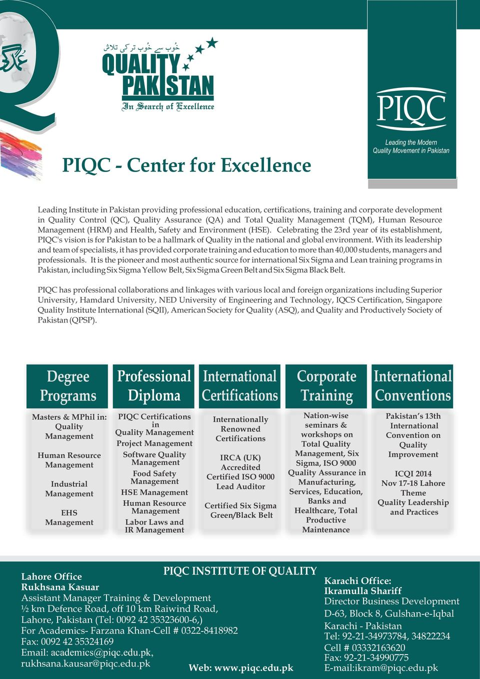 Celebrating the 2rd year of its establishment, PIQC's vision is for Pakistan to be a hallmark of Quality in the national and global environment.