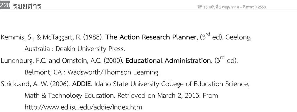 Educational Administration. (3 rd ed). Belmont, CA : Wadsworth/Thomson Learning. Strickland, A. W. (2006). ADDIE.