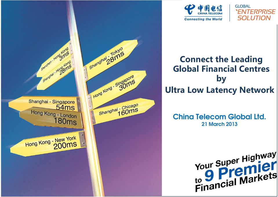 Low Latency Network China