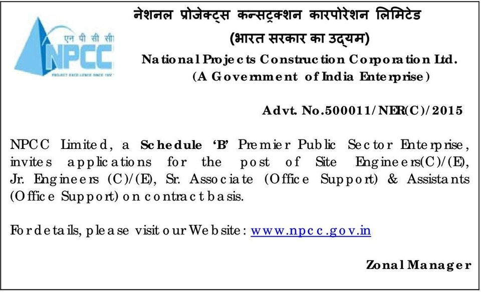 500011/NER(C)/2015 NPCC Limited, a Schedule B Premier Public Sector Enterprise, invites applications for the post of