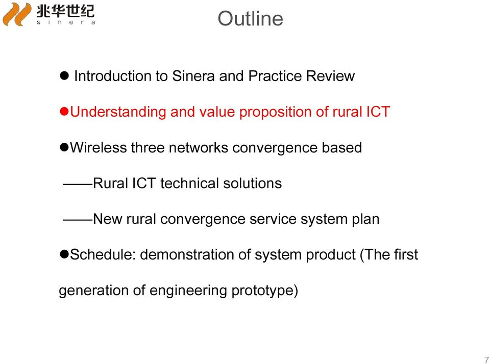 technical solutions New rural convergence service system plan Schedule: