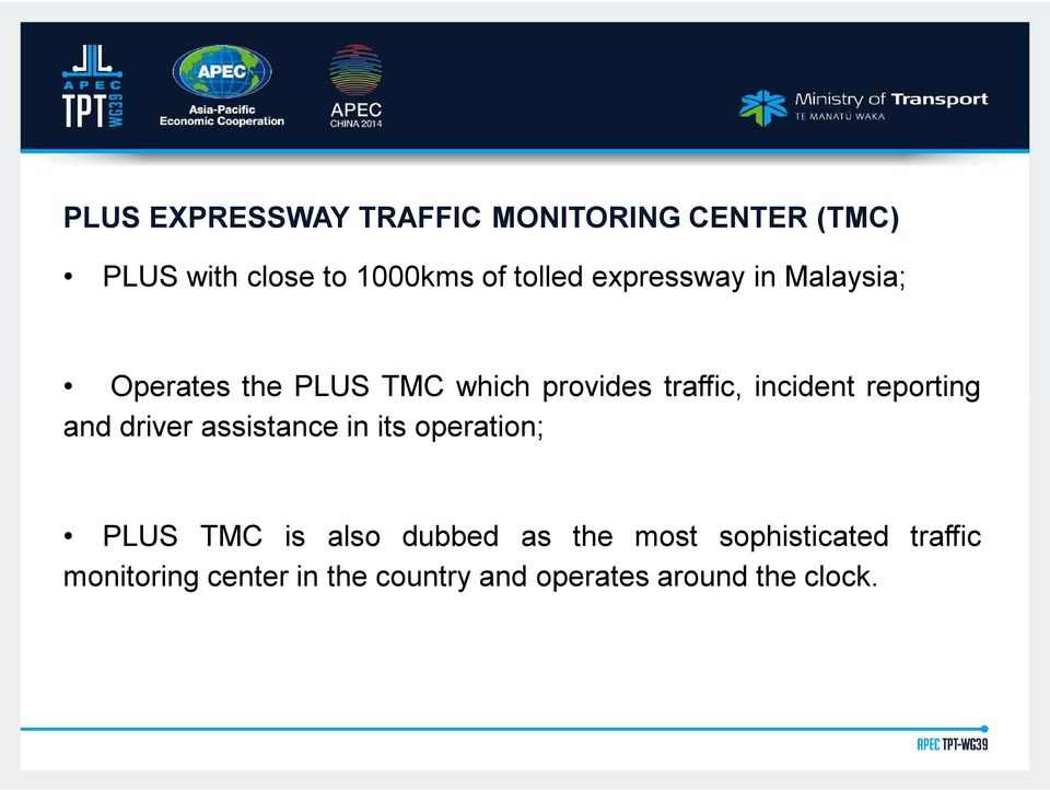 reporting and driver assistance in its operation; PLUS TMC is also dubbed as the