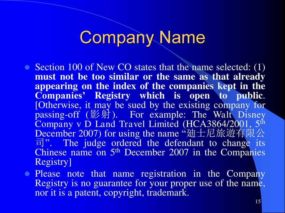 For example: The Walt Disney Company v D Land Travel Limited (HCA3864/2001, 5 th December 2007) for using the name 廸 士 尼 旅 遊 有 限 公 司.