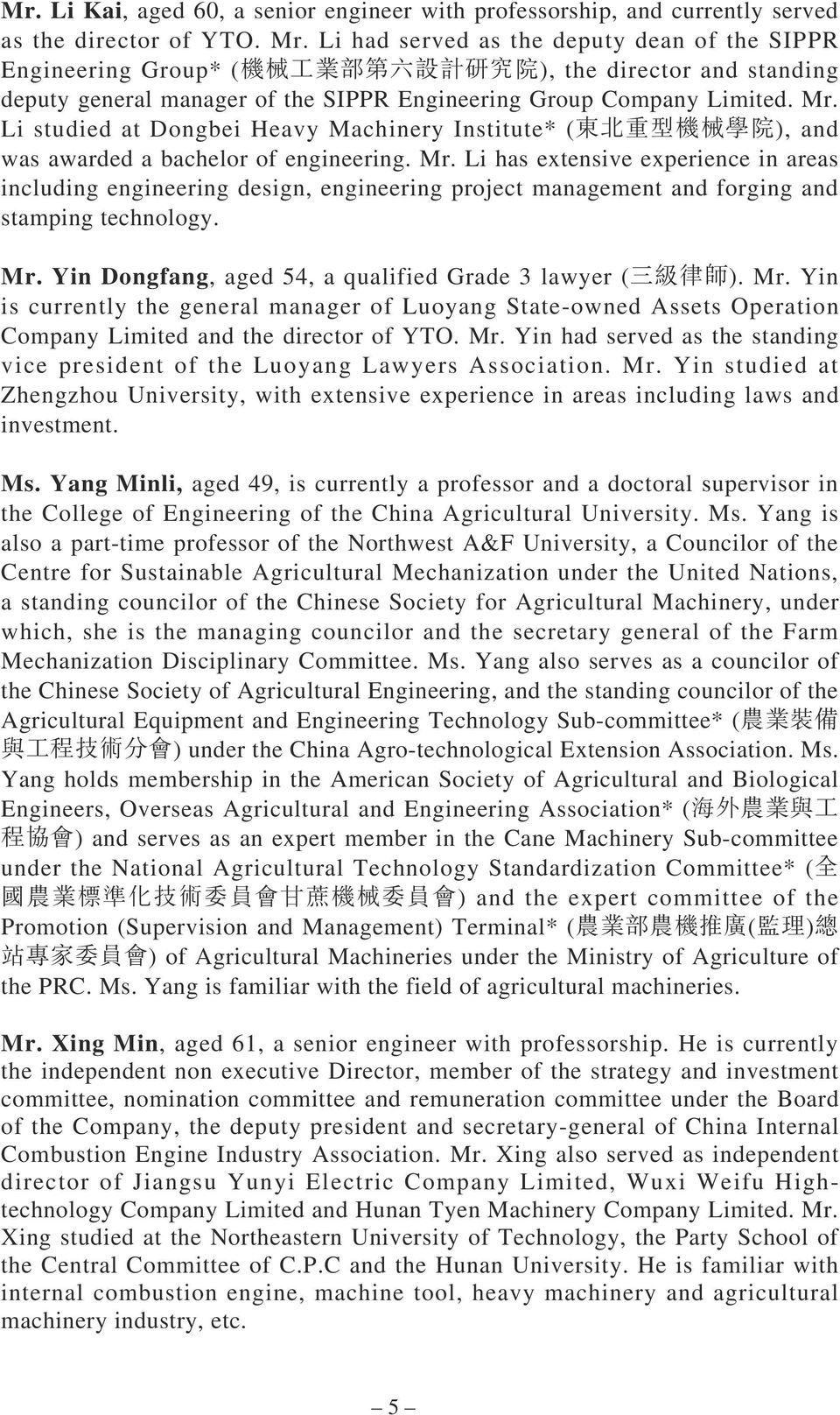 Li studied at Dongbei Heavy Machinery Institute* ( ), and was awarded a bachelor of engineering. Mr.