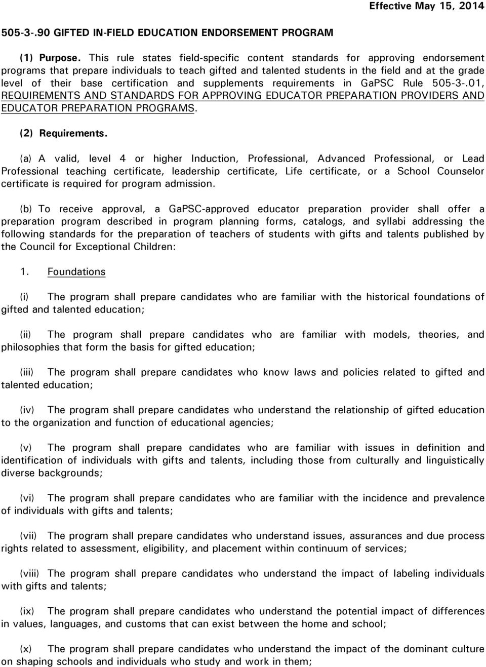 certification and supplements requirements in GaPSC Rule 505-3-.01, REQUIREMENTS AND STANDARDS FOR APPROVING EDUCATOR PREPARATION PROVIDERS AND EDUCATOR PREPARATION PROGRAMS. (2) Requirements.