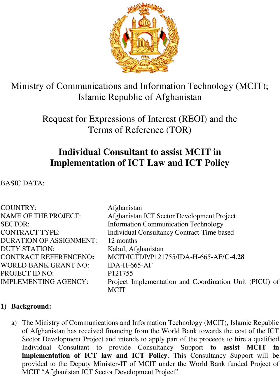 Ministry of Communications and Information Technology (MCIT