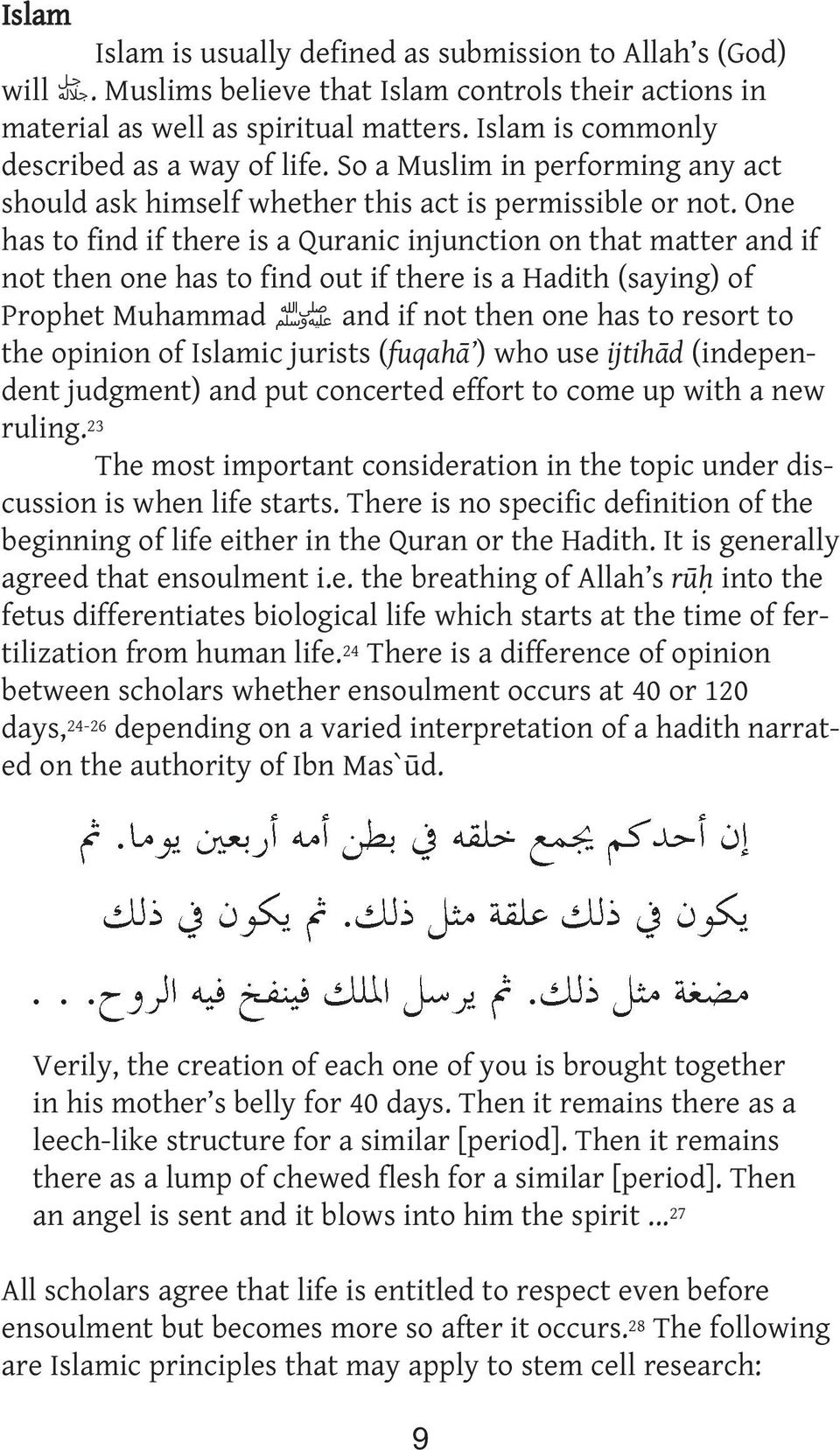 One has to find if there is a Quranic injunction on that matter and if not then one has to find out if there is a Hadith (saying) of Prophet Muhammad ﷺ and if not then one has to resort to the