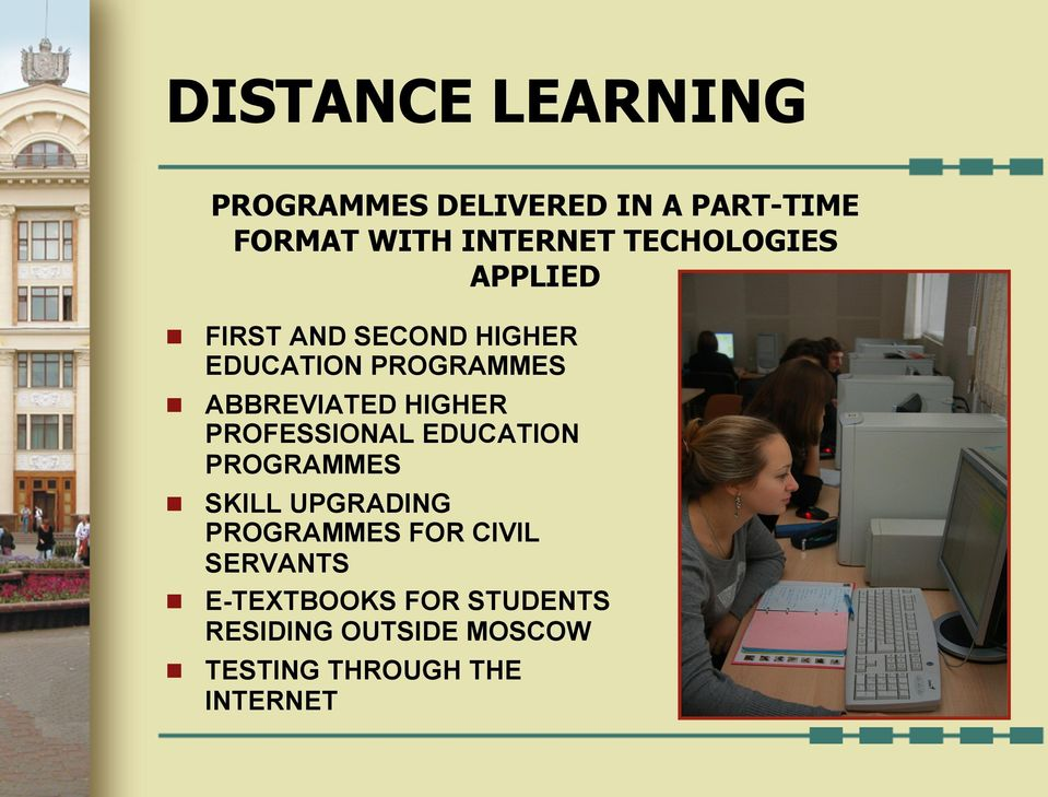 ABBREVIATED HIGHER PROFESSIONAL EDUCATION PROGRAMMES SKILL UPGRADING PROGRAMMES