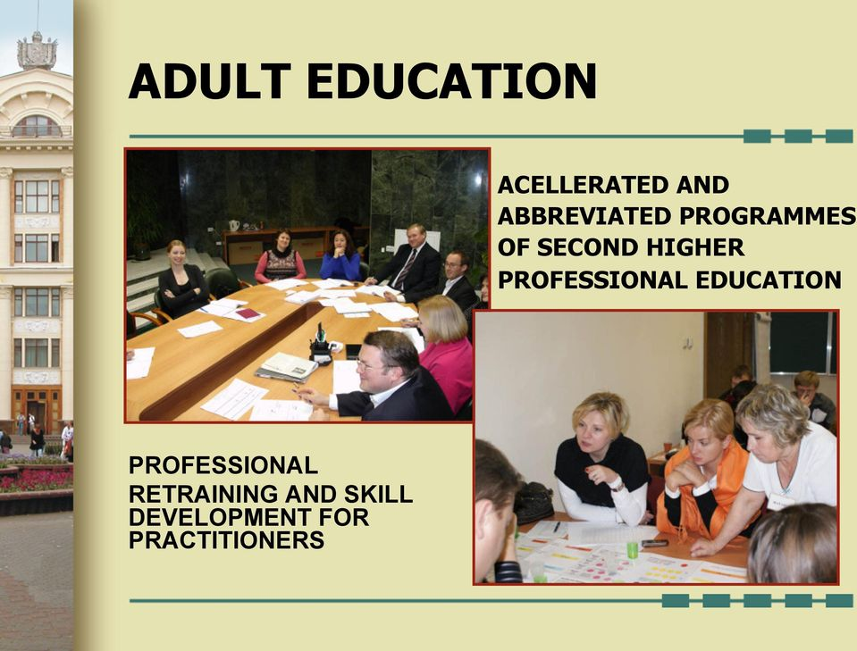 PROFESSIONAL EDUCATION PROFESSIONAL
