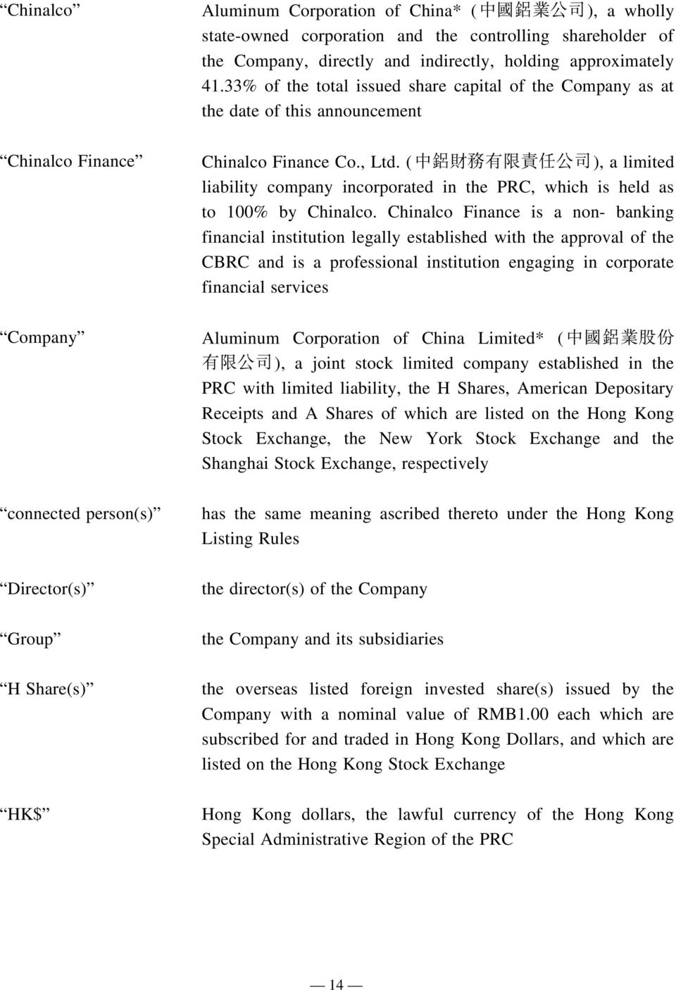 ( ), a limited liability company incorporated in the PRC, which is held as to 100% by Chinalco.