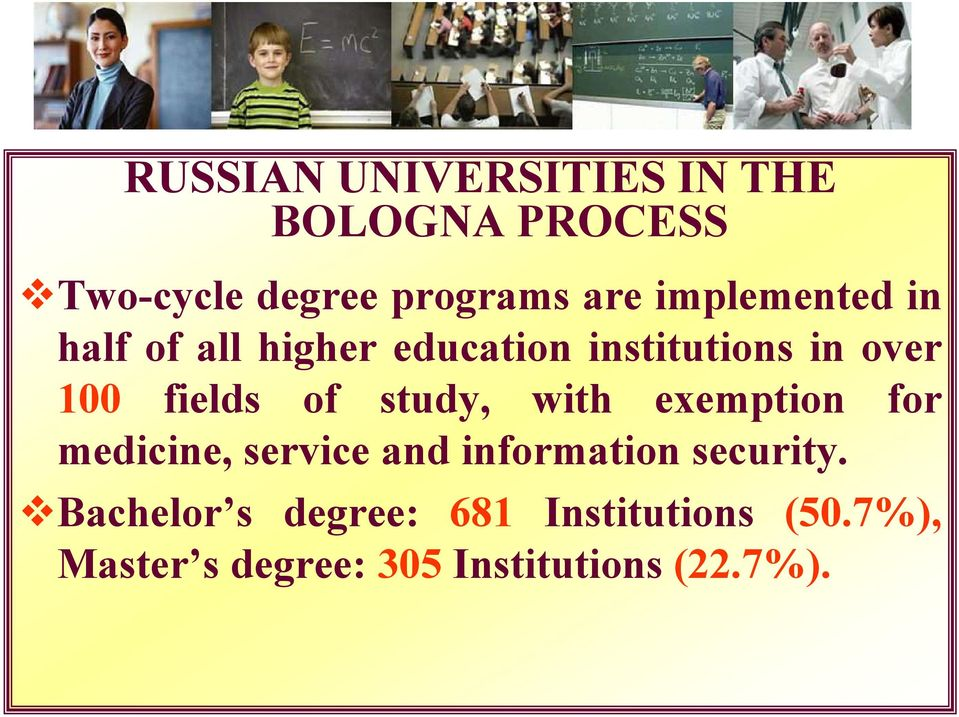 of study, with exemption for medicine, service and information security.