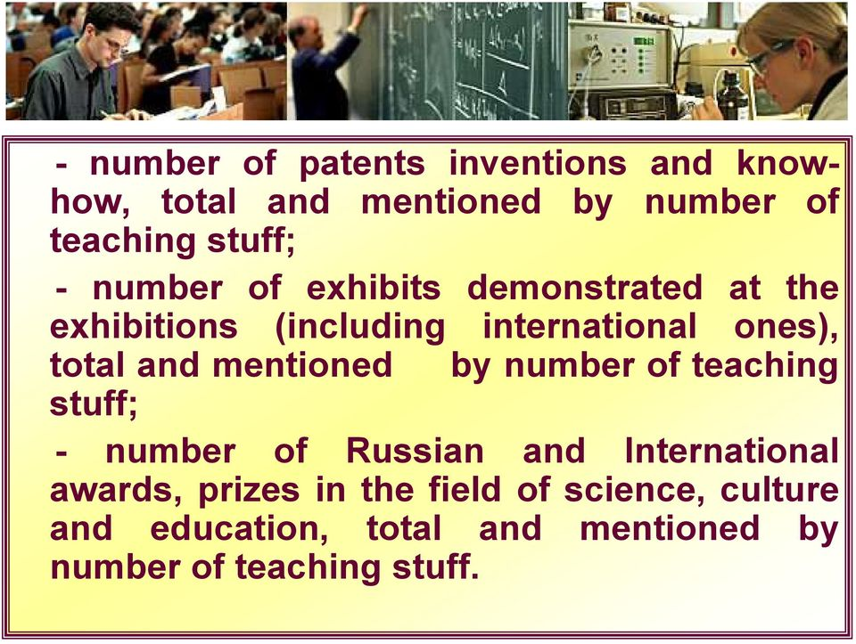 and mentioned by number of teaching stuff; - number of Russian and International awards,
