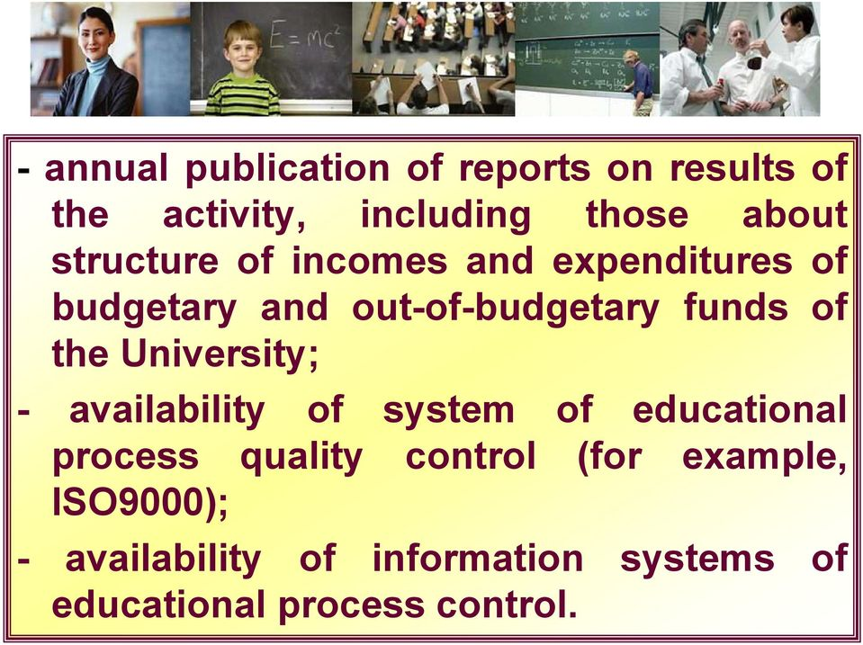 the University; - availability of system of educational process quality control