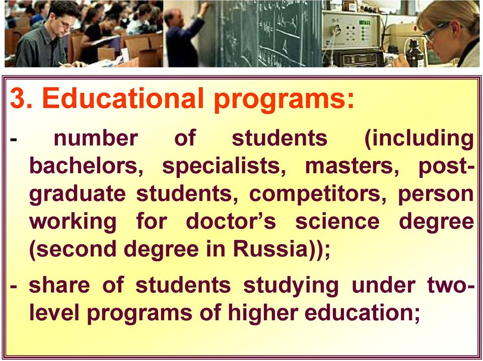 working for doctor s science degree (second degree in Russia)); -