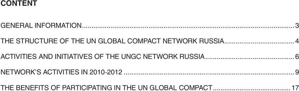 .. 4 ACTIVITIES AND INITIATIVES OF THE UNGC NETWORK RUSSIA.