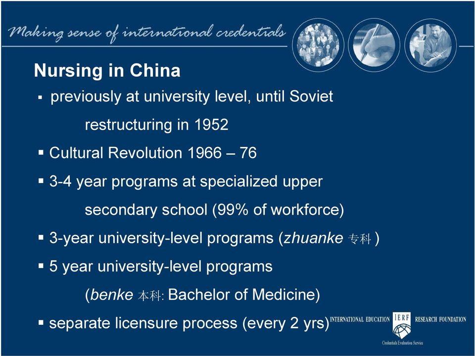 (99% of workforce) 3-year university-level programs (zhuanke 专 科 ) 5 year