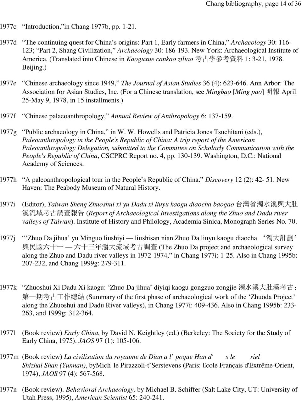 New York: Archaeological Institute of America. (Translated into Chinese in Kaoguxue cankao ziliao L m 1: 3-21, 1978. Beijing.